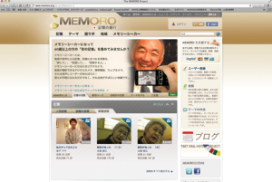 MEMORO_top