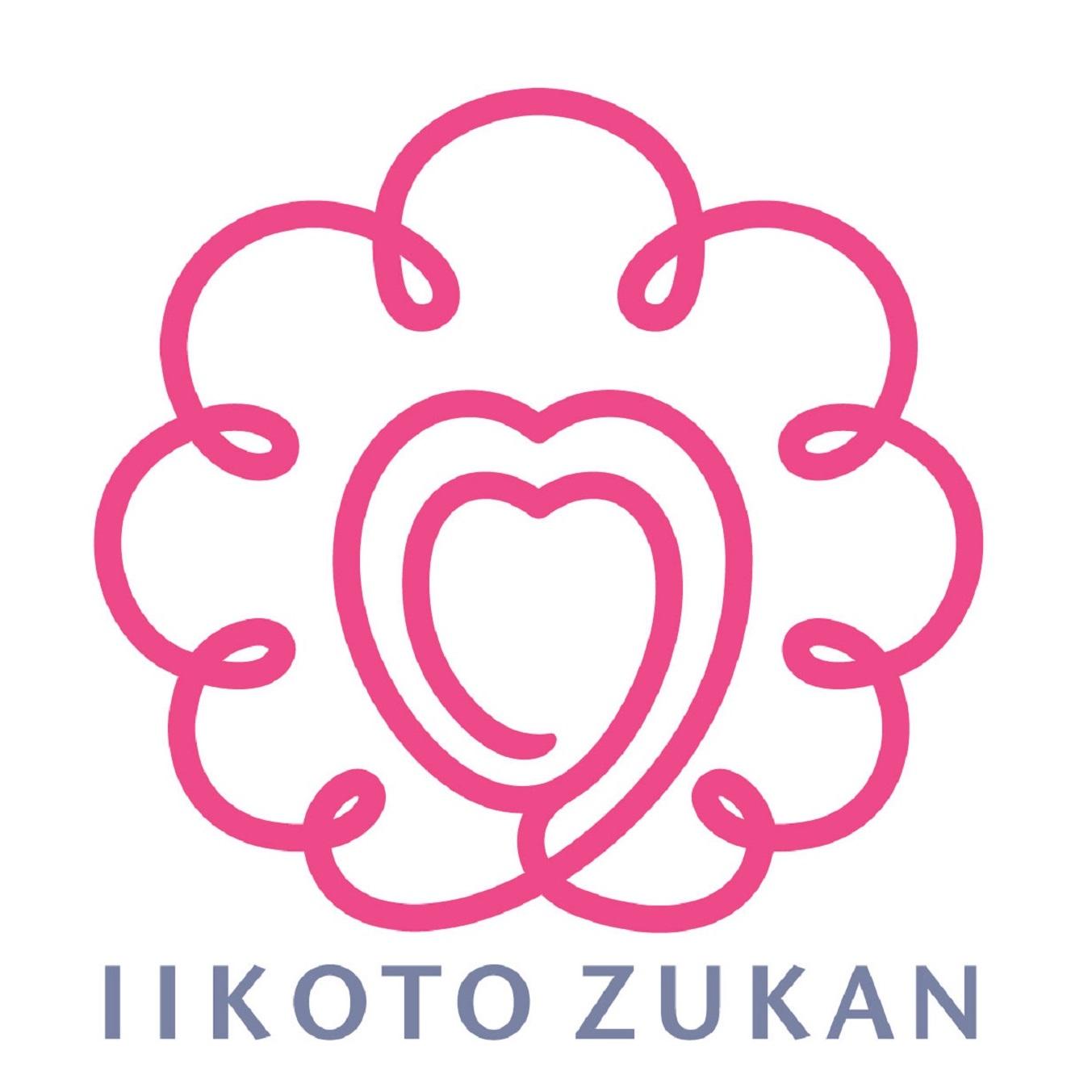 iikoto_zukan_normal_fb.jpg