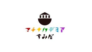 20170723_machi
